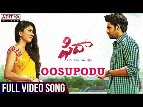 Xxx Mp4 Oosupodu Full Video Song Fidaa Full Video Songs Varun Tej Sai Pallavi Sekhar Kammula 3gp Sex