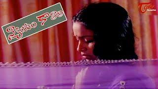 Hot Bedroom scene between Chiranjeevi and Radika