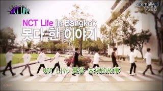 [ENG] 160508 NCT LIFE in Bangkok Behind Story 2