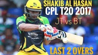 Shakib Al Hasan | CPL T20 2017 | 5th Match | Last 2 Overs | JT vs BT