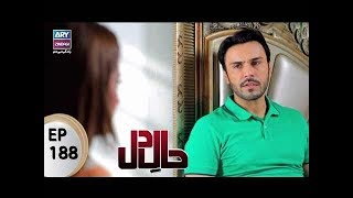 Haal-e-Dil Ep 188 uploaded on 4 month(s) ago 358 views