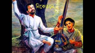 swadesh bidesh full vivekananda bhajan song