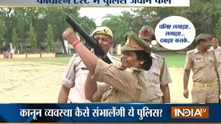 Shocking: Woman SI Fails To Fire Tear Gas During Mock Drill | India Tv
