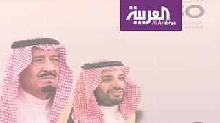 ميزانية السعودية 2019 تعزز شفافية الإفصاح والضبط المالي