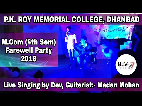 Xxx Mp4 First Time Live Performance At Farewell Party P K Roy Memorial College Dhanbad 3gp Sex