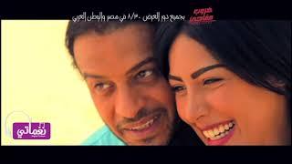سعد ابراهيم كليب ربنا كبير من فيلم هروب مفاجئ 2017