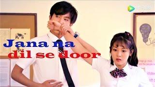 Jana Na Dil Se Door | Armaan malik , palak muchhal | chinese mix ( korean mix )