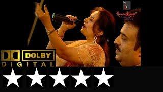 Hemantkumar Musical Group presents Dil ki girah Khol do by Shurjo Bhattacharya & Gauri Kavi