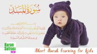 Short Surah Learn Quran For Kids - Very Nice Amazing