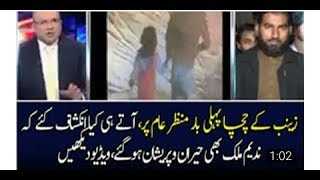 Watch Zainab's  real uncle shocking statement  Justice For Zainab share plz