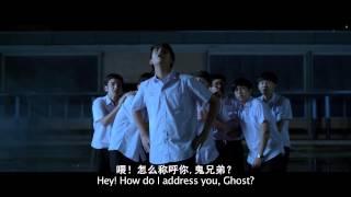 MAKE ME SHUDDER 这个高中没有鬼 - Trailer - Opens 27 Feb in SG