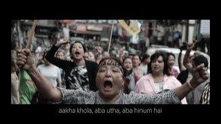 UNB - Jai Jai Khukuri || Gorkhaland Anthem || Darjeeling || 2017