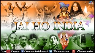 Jai Ho India Full Lyrical Video Song   Anu Malik   Vicky D Parekh   Babul Supriyo