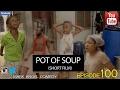 Download Video Download POT OF SOUP - Short Film (Mark Angel Comedy) (Episode 100) 3GP MP4 FLV