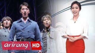 [Peace Insight] Ep.75 - The Kuensaem School / Ahn Jung-geun / Friends Forever _ Full Episode