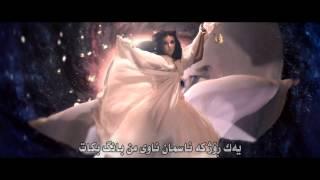 arash ft  helena one day kurdish (zana omar u sarina tahsen)