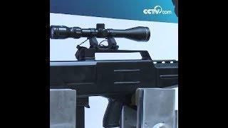 السلاح الجديد -- البندقية الليزرية عالية الطاقة|CCTV Arabic
