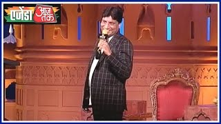 Raju Srivastava Enthralls Audience at Agenda Aaj Tak 2016 Part 2