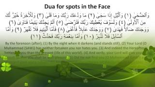 Dua for spots on the Face