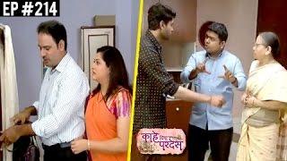 Kahe Diya Pardes | 24th November Episode Update 214 | Zee Marathi | Sayali Sanjeev, Rishi Saxena