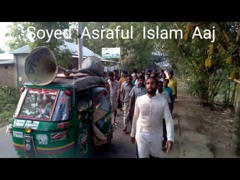 Xxx Mp4 Soyed Asraful Islam Aaj Xxx 3gp Sex