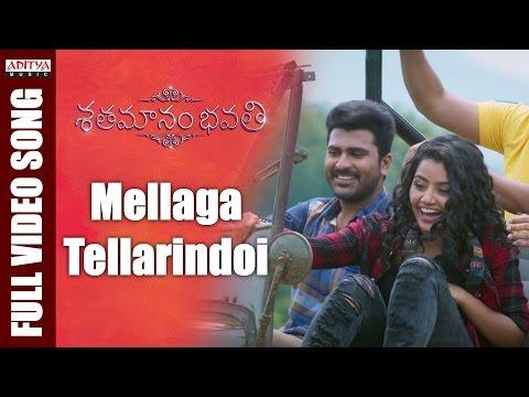 Download Mellaga Tellarindoi Full Video Song || Shatamanam Bhavati Video Songs  || Sharwanand, Anupama free