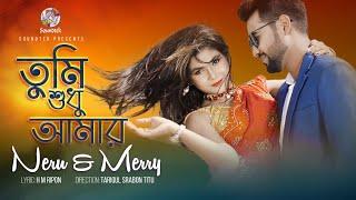 Tumi Shudhu Amar   তুমি শুধু আমার   Neru   Merry   New Bangla Music Video 2018   Soundtek