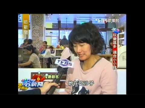 楊皓如遛2歲兒 親子餐廳玩瘋了