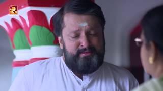 Decemberile Aakasham | Episode : #106 | Malayalam Serial | Amrita TV