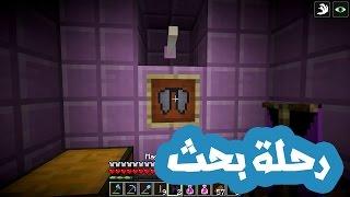 Minecraft - SinglePlayer #125: الأجنحة