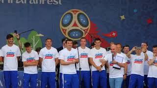 Встреча со сборной России FIFA Fan Fest