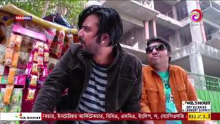 Bangla Natok 2016 Ami Tu Prama Porine Full Natok HD   YouTube [2016]