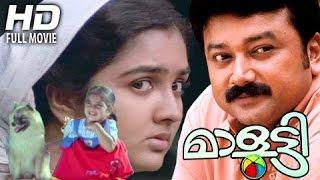 Malayalam Full Movie Malootty | Jayaram Urvashi Baby Shyamili Malayalam Comedy Thriller Movies