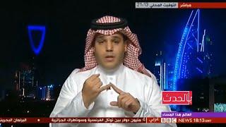 عضوان الاحمري يجلد مرتزقة الاخوان وقناة الجزيرة