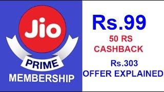 Jio Prime Membership Rs 50 Cashback Plan | Jio Money OFFER