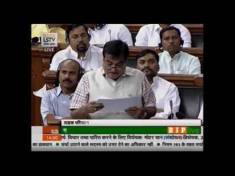 Shri Nitin Gadkari's reply on The Motor Vehicles (Amendment) Bill, 2016