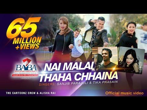 Xxx Mp4 The Cartoonz Crew And Alisha Rai Nai Malai Thaha Chhaina Club Mix By Sanjib And Tika 3gp Sex