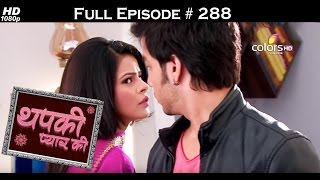 Thapki Pyar Ki - 19th April 2016 - थपकी प्यार की - Full Episode (HD)