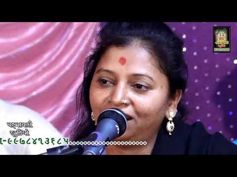 Xxx Mp4 Guru Ji Darshan Bin Jiada Mara Tarshe Ll Savita Rathava Ll Maldhi D Chotaudepur Ll Part 2 Ll 2019 3gp Sex