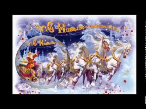 Харламов поздравление с новым годом