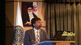 Meeting of STEP in Imam Sadiq University