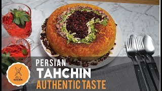 How to make the best Tahchin in the world! / Tahchine morgh/ Golden Crusted Saffron Rice/ ته چین مرغ