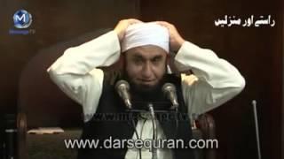 Personality of Prophet Muhammad(S.A.W) Maulana Tariq Jameel