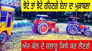 Boring Machine Pulling By Bailaras +Arjun +2 HMT 5911 +2 John Deere