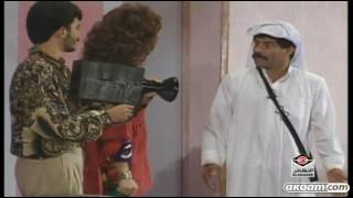 مسرحية مشاكل ( ولد الديرة + سمير القلاف ) سنة 1993