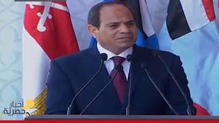 السيسى يسخر من قطر والامير تميم  :تقدر تصرف على مصر خليك فى حالك اللى بنصرفه فى يوم بتصرفوه فى سنه