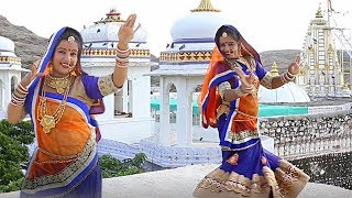 RAJSTHANI DJ SONG 2018 - Lage Ganero Futra - लागे गणेरो फुटरा - Bheru JI DJ Song - Monica Dhaiya #HD