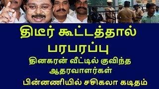 ttvdinakran meet supporters tamilnadu political news live news tamil