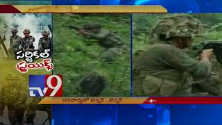 Indian Army kills 3 Pakistani soldiers in revenge attack - TV9