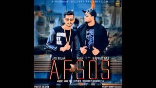 Afsos | Jas Kular Ft Rapper MJ | Official HD Audio | Mubarak Records | Latest New Punjabi Songs 2016